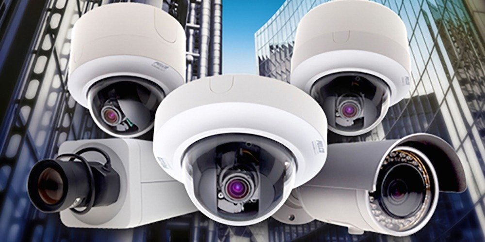 Pelco Security Cameras, pelco best dvr security system Puerto Rico, ExSite, Cameras, Top Best, EAS